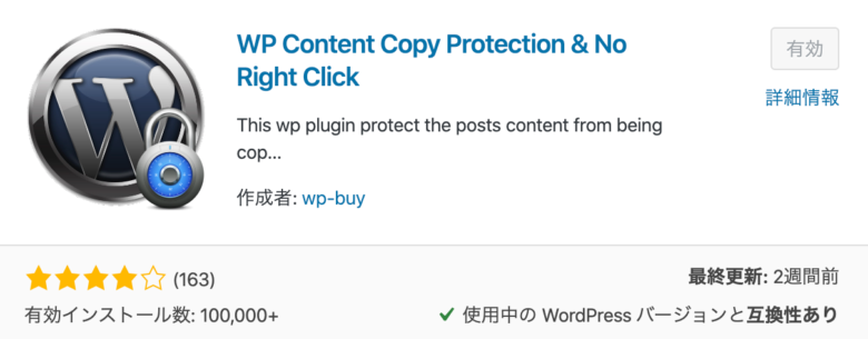 copy &protection