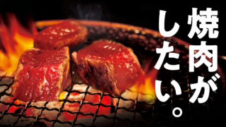 Zoom牛角の肉画像